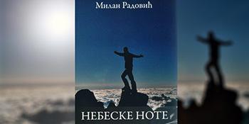 """Promocija knjige """"*Nebeske note*"""", Milana Radovića"""