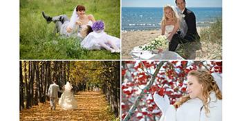 Idealna sezona za vaše vjenčanje