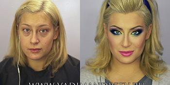 Sa pravom šminkom svaka žena izgleda kao supermodel
