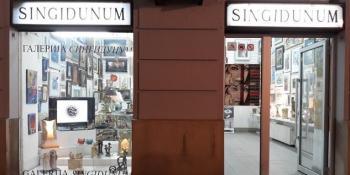 U beogradskoj galeriji Singidunum do 23. februara izložba Tamare Radusinović Thamar
